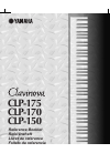 Yamaha CLP-150