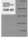 Yamaha CNR-80
