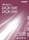 Yamaha DGX-500