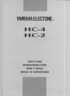Yamaha Electone HC-2