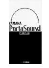 Yamaha PS-300