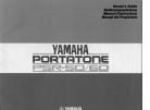 Yamaha PSR-50