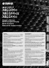 Yamaha MG206C