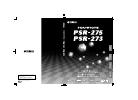 Yamaha PSR-275