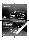 Yamaha S-03SL Data list