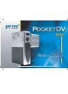 AIPTEK Pocket DV 3300