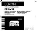 Denon DRR-M33 Operating Instructions Manual 14 pages
