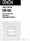 Denon DRR-M30 Operating Instructions Manual 17 pages