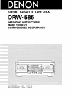 Denon DRW-585 Operating Instructions Manual 23 pages