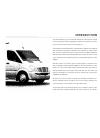 Airstream 2012 INTERSTATE