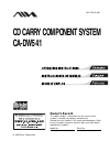 Aiwa CA-DW541 Operating Instructions Manual 34 pages