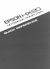 Epson HX-20 Quick Reference 18 pages