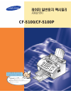 Samsung SF-5100P Operation & User's Manual 92 pages