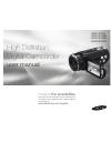 Samsung HMX-H100N