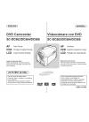 Samsung SC-DC564