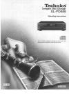 Technics SL-PD688
