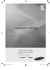 Samsung ATIV Smart PC Pro 5 Installation Manual 32 pages
