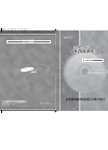 Samsung SH-W162L Operation & User's Manual 21 pages