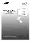 Samsung 7200 Operation & User's Manual 73 pages