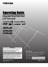 Toshiba 26HL66 - 26