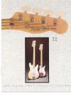 Fender BULLET B-30 BASSES