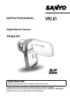 Fisher VPC-E1