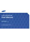 Samsung ME32C Operation & user's manual