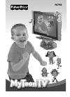Fisher-Price MYTOONTV P6798