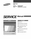 Samsung HLRS078WX/XAA