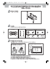 Samsung WMN-4270SD Installation Manual 8 pages