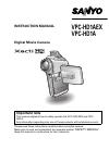 Sanyo VPC-HD1AEX