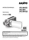 Sanyo VPC-WH1EX