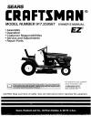 Craftsman 917.259567