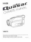Quasar Palmcorder VM-575