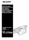 Sharp VL-C73SA