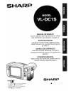 Sharp VL-DC1S