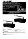 Sharp WQ-CD54H