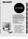 Sharp LC-15C2EA