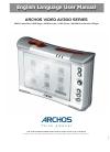 Archos AV320 - Video Recorder - Digital AV