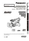 Panasonic AGHPX170P - MEMORY CARD CAMERA RECORDER