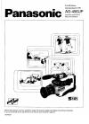 Panasonic AG456UP - CAMCORDER