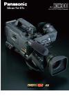 Panasonic AJ-HDX900 - Camcorder - 1080i