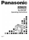 Panasonic AJD215 - DVCPRO CAMCORDER