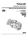 Panasonic AJSPX800 - P2 CAMCORDER