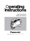 Panasonic AKHC931 - 720P SYSTEMS CAMERA