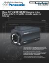 Panasonic AW-HE870