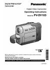 Panasonic Digital Palmcoder PV-DV103