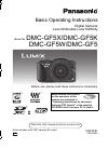 Panasonic DMC-GF5X