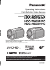 Panasonic HDC-SD60K