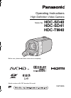 Panasonic HDC-SD41